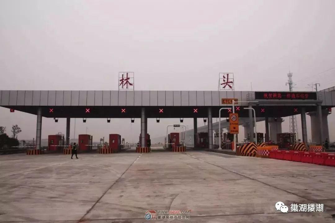 北沿江高速巢湖至无为段,芜湖长江公路二桥,宁宣杭高速狸桥至宣城段