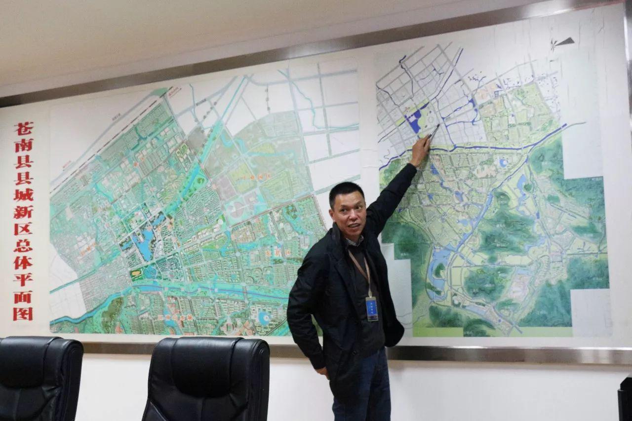 苍南灵溪南扩区规划图
