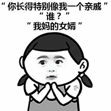 泡吧秘籍丨撩妹撩汉表情!自己画动态表情图片