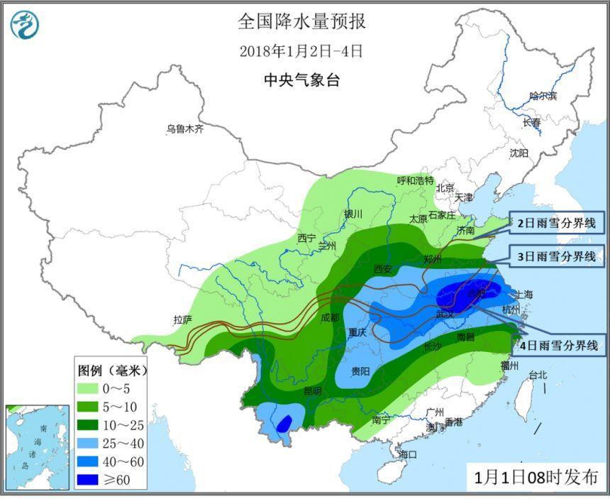 浦江人注意 明天开始下雨,一直要下到周末