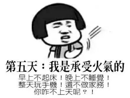 香港迪斯尼面临索赔
