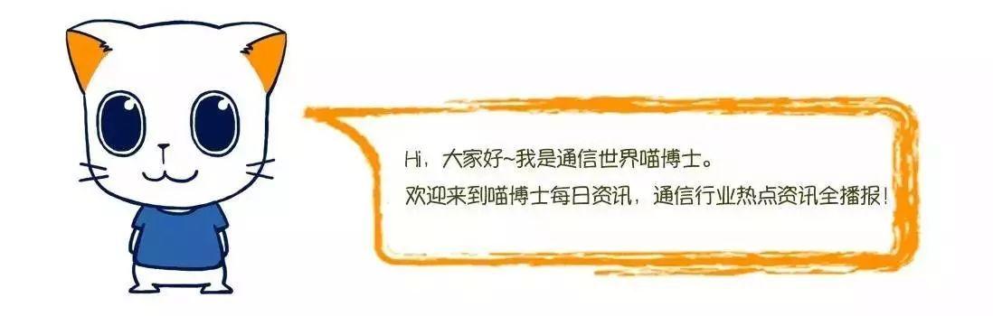 喵博士资讯任正非:华为要重视低端机可以保卫高端机多盈利