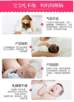 优婴贝佳 关爱母婴健康 做你身边的母婴专家