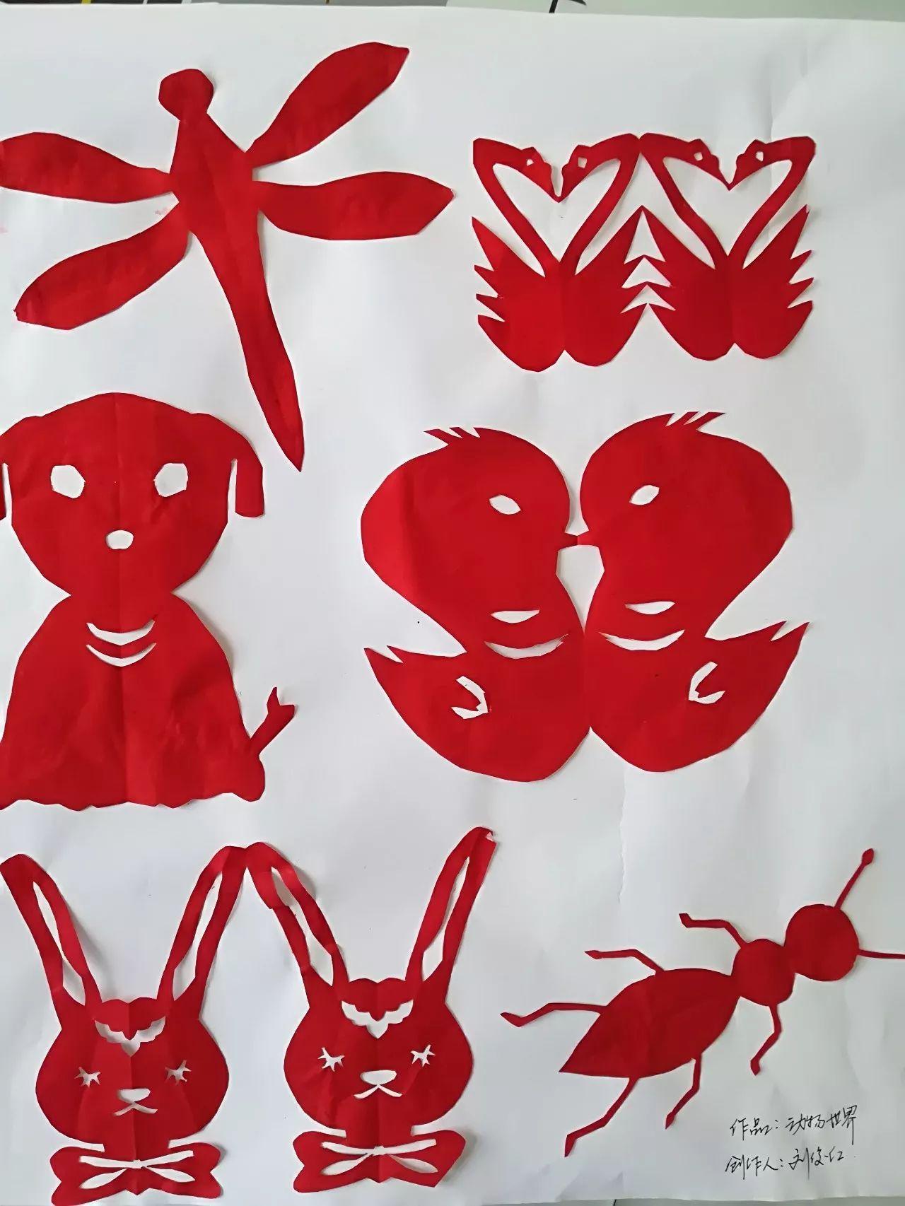 蝴蝶窗花剪纸步骤图解