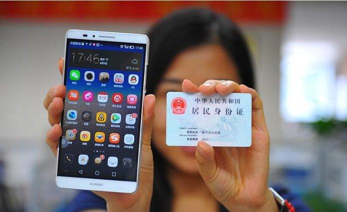 手机拍照识别身份证技术,对证件照片做ocr文字识别,提取身份证信息