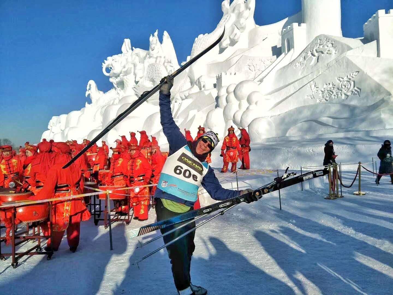 2018长春中国冰雪旅游节暨净月潭瓦萨状态滑雪节盛大国际栏安卓美化教程图片