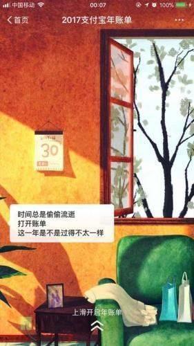 """【乱侃】电竞""""成功学""""矢口否认"""
