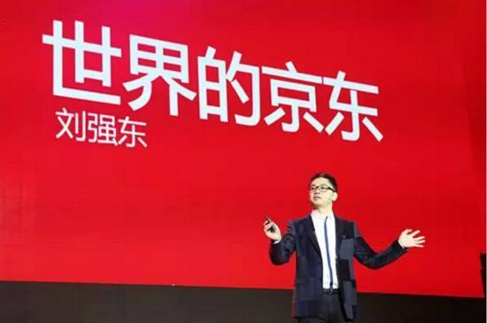 京东宣布与美丽联合集团组建合资企业专注运营微信社交电商