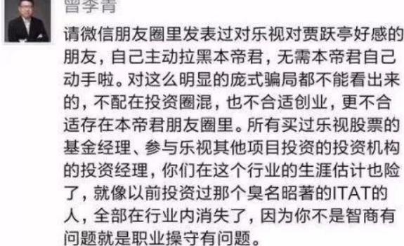 坤鹏论:甘薇用内心独白替夫还债 再次印证成功就得不要脸-自媒体|坤鹏论