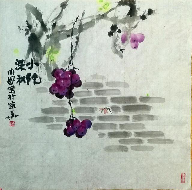 画葡萄 非葡萄,非葡萄又似葡萄,葡萄画的艺术 园丁 刘由国