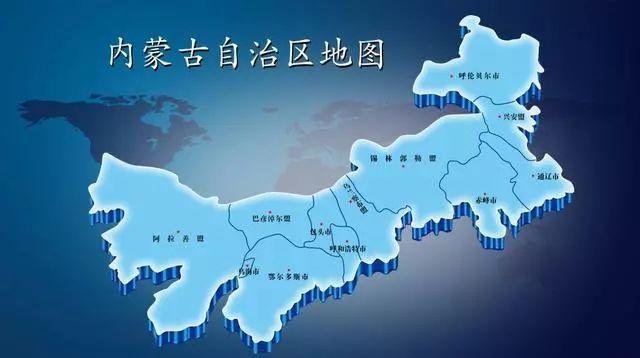 内蒙gdp_陇南荣登2019上半年GDP名义增速全国第四