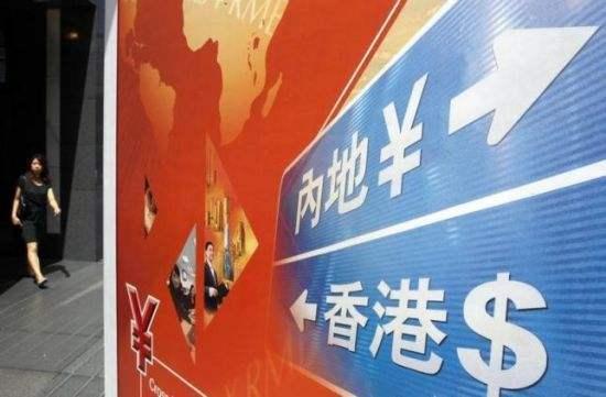 """充实互联互通货架""""ETF通""""""""新股通""""""""一级市场通""""""""沪伦通""""浪接浪"""