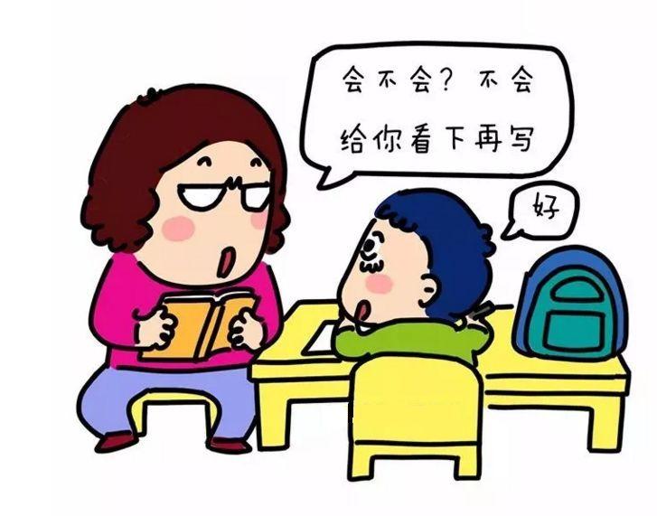 从来不帮孩子整理书包