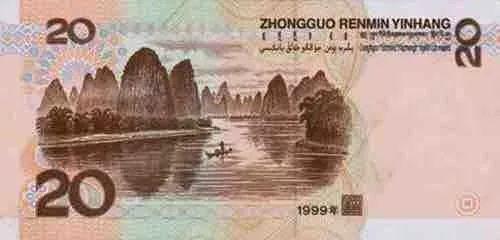 2分、2角和2元纸币已经慢慢消失,20元还能走多远?