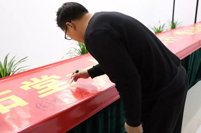 热烈祝贺 藏佑堂杭州全国运营中心首场市场招商会 圆满成功