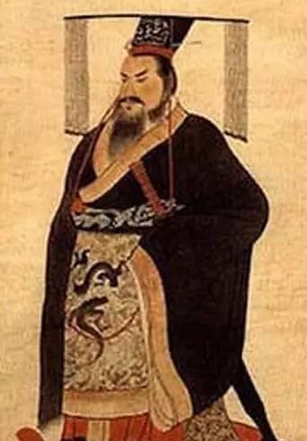 一句话点评中国历史上的100位皇帝,绝对经典! - 挥斥方遒 - 挥斥方遒的博客