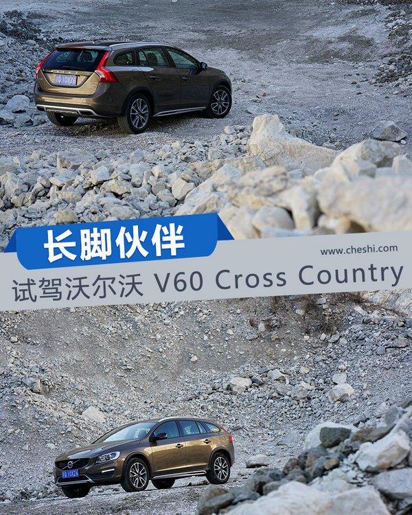 中国电电警室审核确认,竞李善权