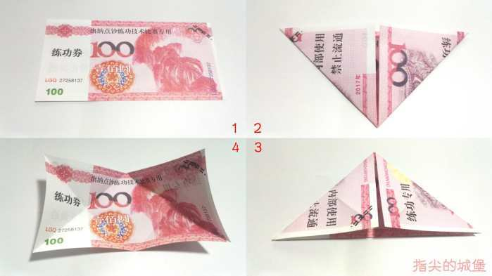 教大家折一款纸币爱心, 步骤简单的爱心折纸, 图解教程大全图片