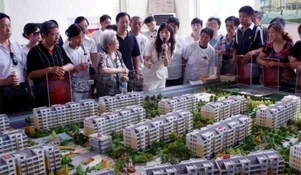 17号线开通青浦房价反而跌了?