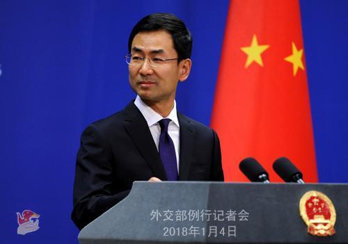 巴基斯坦批准用人民币结算双边贸易_中国外交部点赞