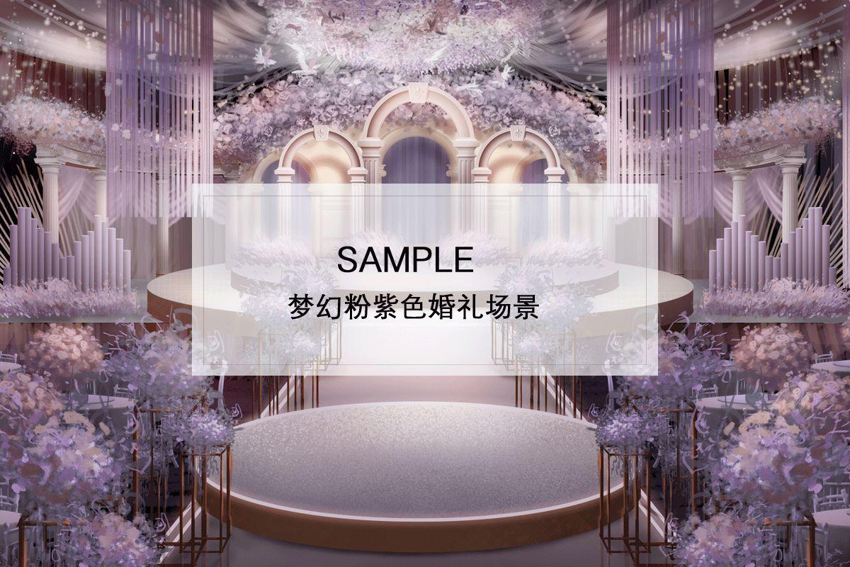 婚礼手绘师:谷子