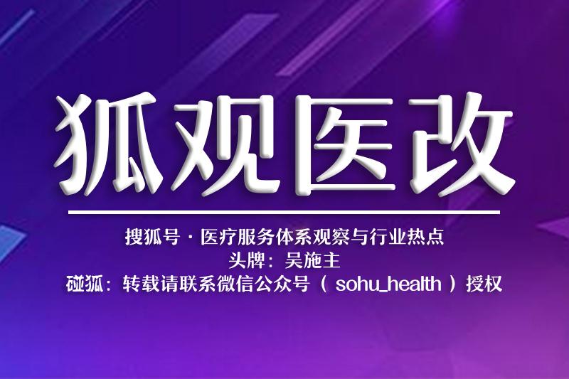 原北京协和医学院院校长、中国工程院院士曹雪涛任南开大学校长