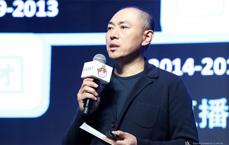蜜技科技董事长刘岩:二次元催热虚拟偶像行业pgc将在今年爆发