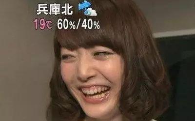 花澤 香菜 結婚