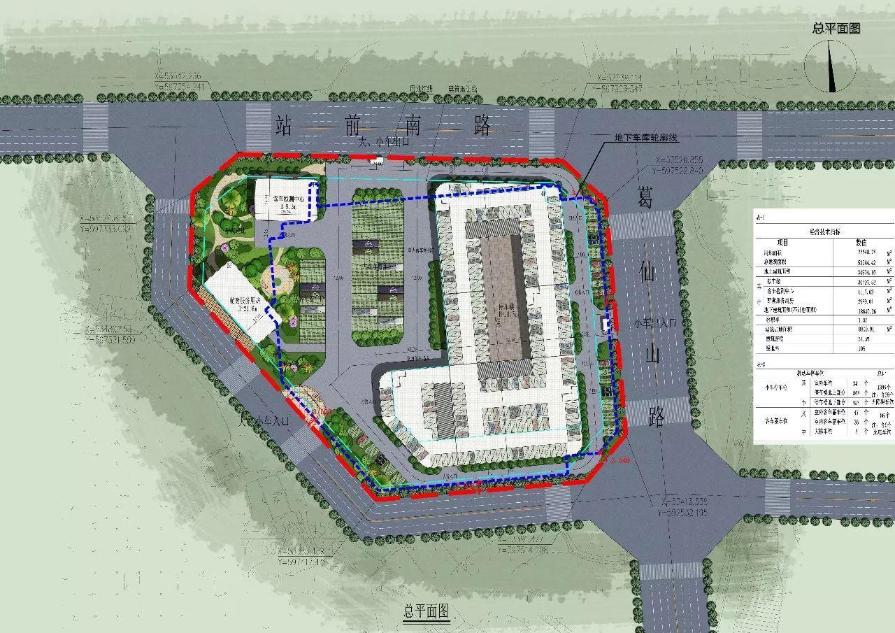 市综合客运枢纽蓄车停车场总平面图