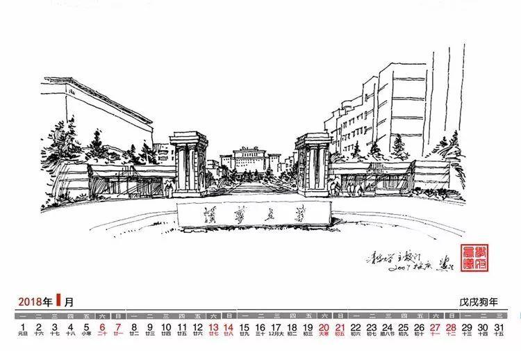 建筑钢笔手绘  图书馆