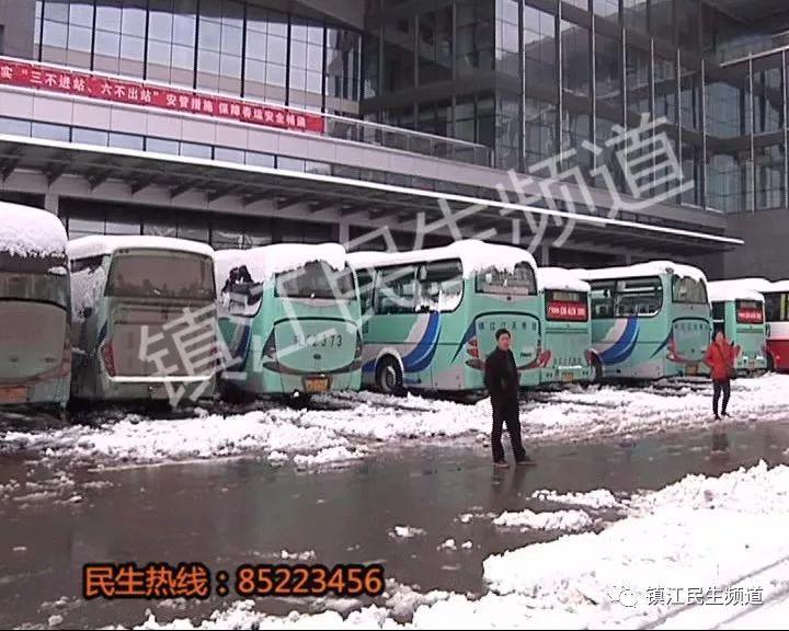 停运的班车主要集中在苏北班次,包括南通,淮安,连云港,扬州等200辆