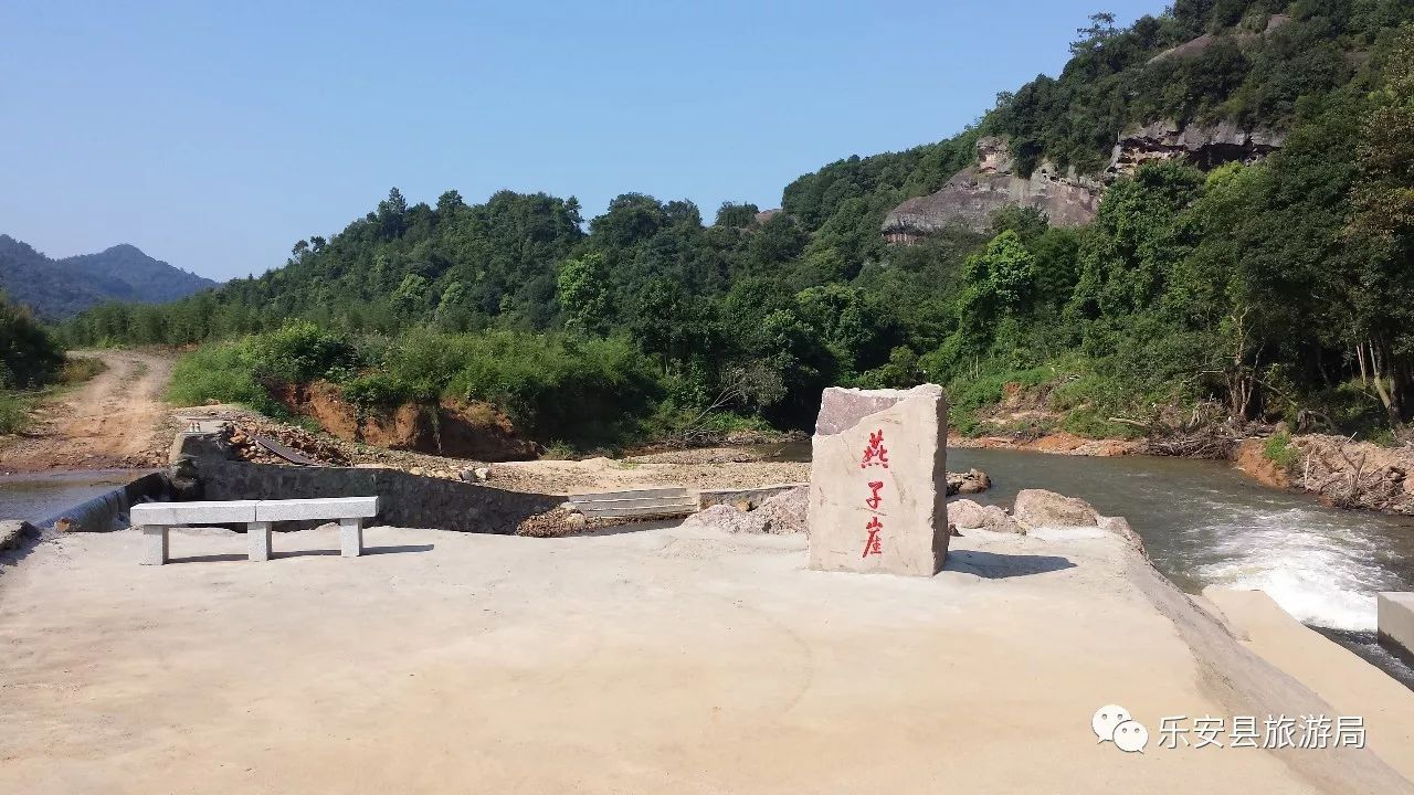 广饶县大码头乡蓝天通讯安装工程队 地址|档案|联系方式_顺企网