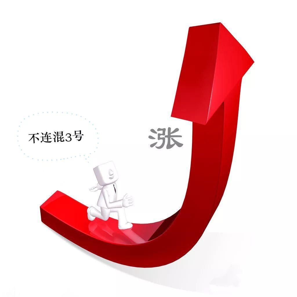 """昨日,国家统计局济宁调查队公布6月份cpi数据显示:济宁市居民消费价格总水平同比上涨2.4%,这也是今年cpi首次""""破2"""".图片"""