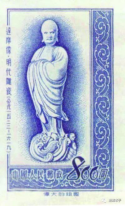 特9《伟大的祖国》未发行的达摩邮票之谜