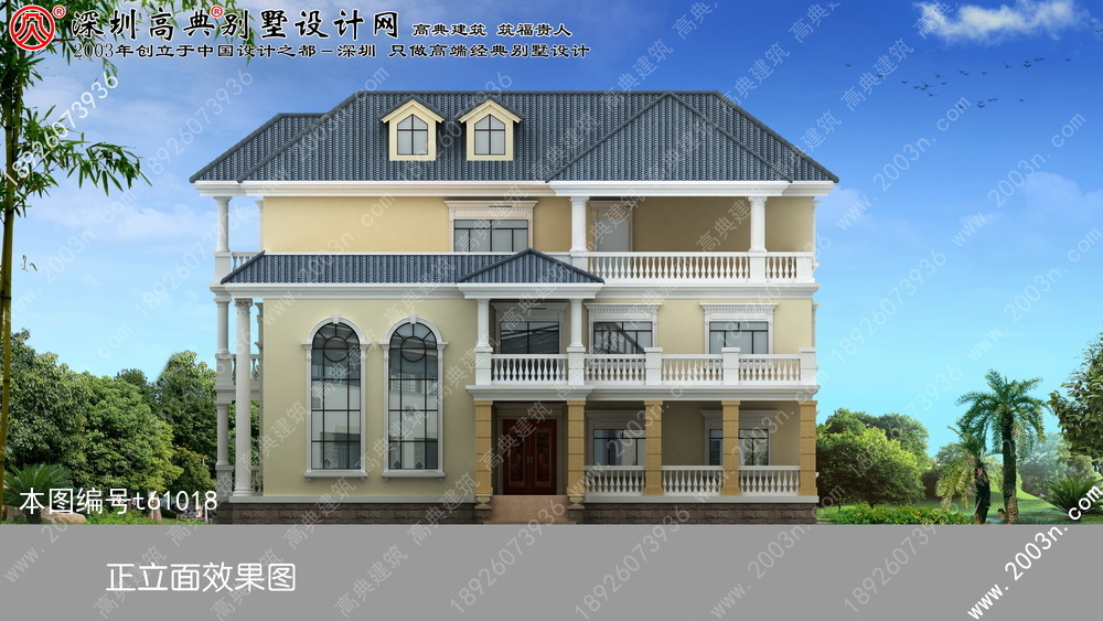 农村三层别墅设计图很好看