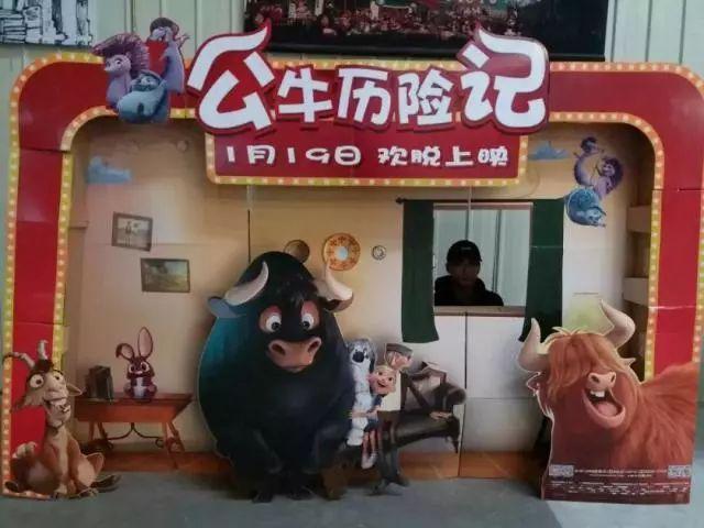 影·院丨【唐阁】牛哄哄的你们在哪里!图片