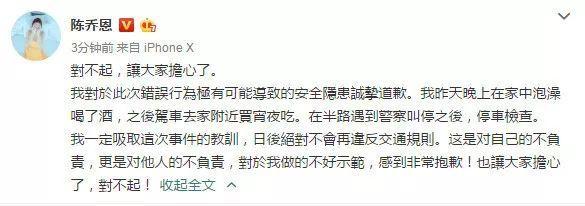 撸吊扣逼日美女_67mg/l,应当被处以74000元新台币(约16000万元人民币)罚款,被吊扣两年