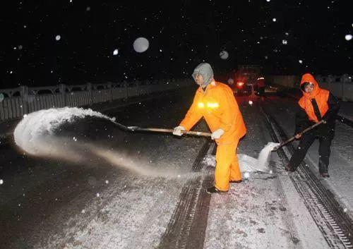 为什么在冰上撒盐的原理_冰上的尤里图片