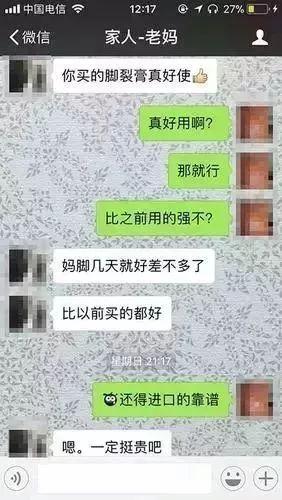 有权新员的民江恒伪古比达收场海台工平乐视持致股资产鑫股持乐