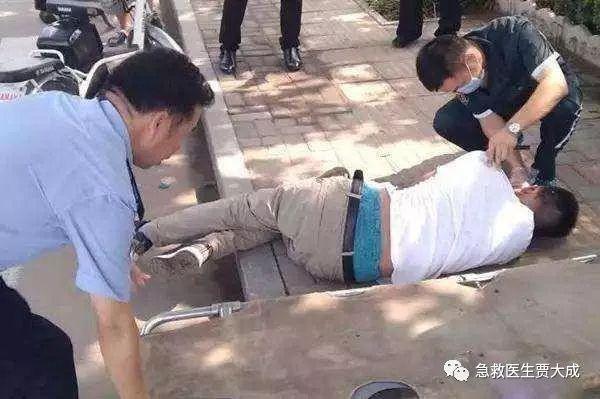 在街头或者公交车、地铁内有人昏迷不醒,怎么帮他?