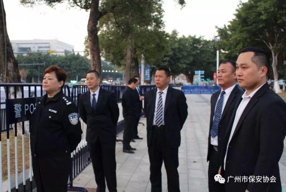 【会员动态】广州经济技术开发区保安服务公司圆满完成各项安全保卫