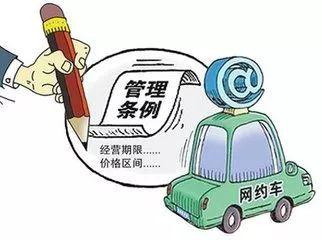 第三者责任险包括赔对方车损吗 律图