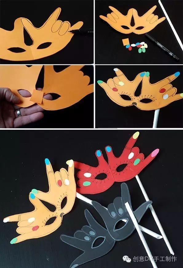 亲子手工|有趣的手形创意面具制作教程