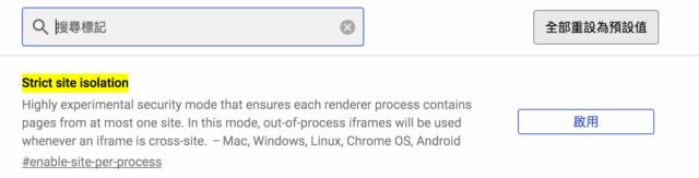 """Intel 处理器""""有鬼"""",Google 说明旗下 Android、Chrome 浏览器、Chromebook 等更新方案"""