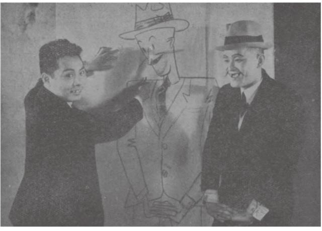 《王先生》漫画原创作者叶浅予(左)和影片主演汤杰在天一影片公司合影