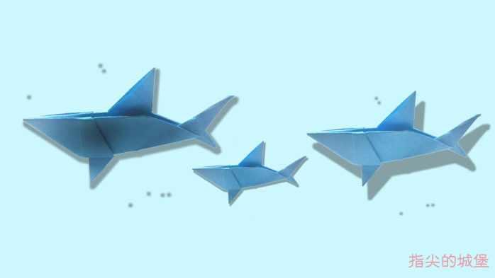 手工折纸: 教大家做一款简单可爱的大鲨鱼, 图文教程详解