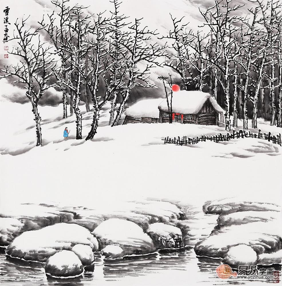 家居装饰斗方山水画,浓缩才是精华图片