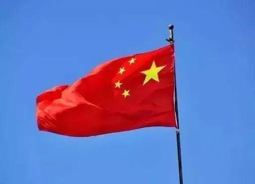 现场直播:2018年元旦,台湾升起了五星红旗!举国振奋!
