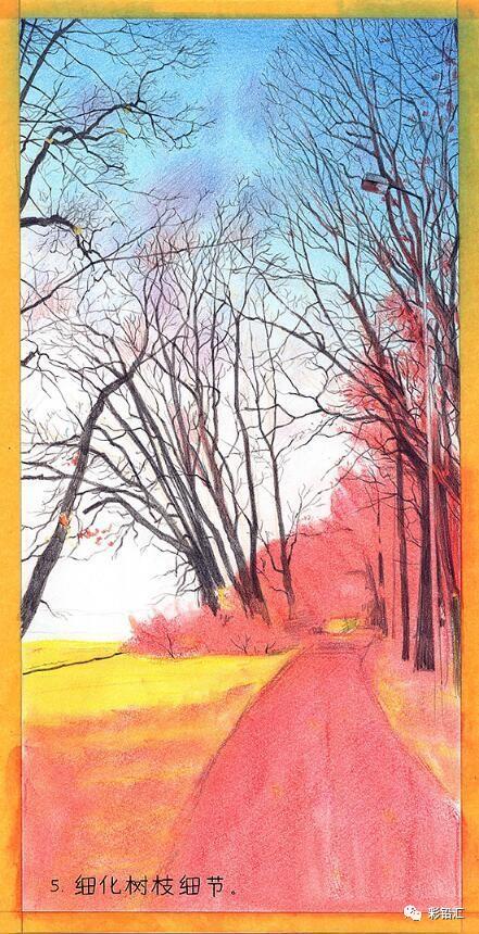 彩铅手绘小清新风景马克笔
