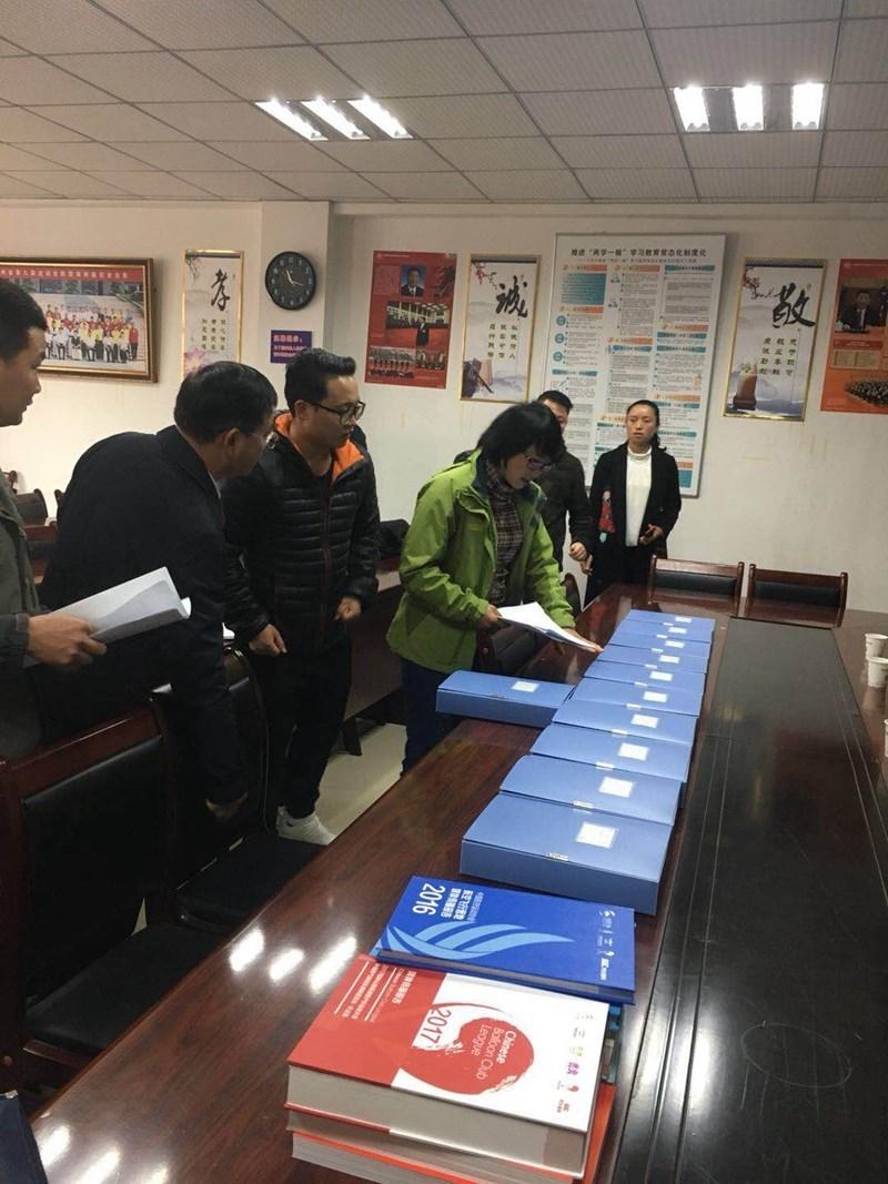 省全民健身工作联席会议办公室开展《贵州省全民健身实施计划(20